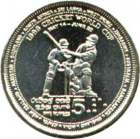 reverse of 5 Rupees - Cricket (1999) coin with KM# 161 from Sri Lanka.