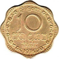 reverse of 10 Cents (1975) coin with KM# 140 from Sri Lanka. Inscription: 10 பதத கதம TEN CENTS 1975