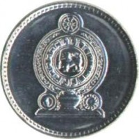 obverse of 50 Cents (1996 - 2004) coin with KM# 135.2a from Sri Lanka.