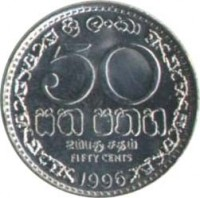 reverse of 50 Cents (1996 - 2004) coin with KM# 135.2a from Sri Lanka. Inscription: 50 FIFTY CENTS 2002