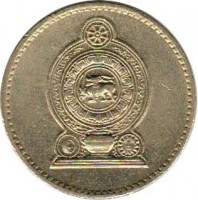 obverse of 5 Rupees (1984 - 2004) coin with KM# 148 from Sri Lanka.