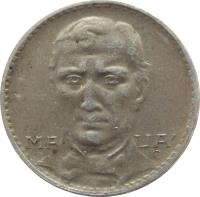 reverse of 200 Réis (1936 - 1938) coin with KM# 537 from Brazil. Inscription: MAUA' CB