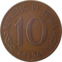 reverse of 10 Hwan (1959 - 1961) coin with KM# 1 from Korea. Inscription: REPUBLIC OF KOREA 10 4294