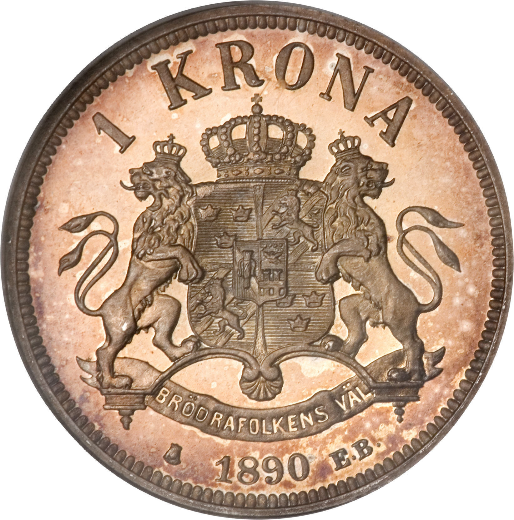 1 Krona - Oscar II - Without initials below bust (1890 ...