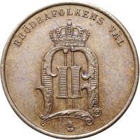 obverse of 2 Öre - Oscar II - Small letters (1874 - 1878) coin with KM# 735 from Sweden. Inscription: BRÖDRAFOLKENS VÄL