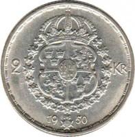 reverse of 2 Kronor - Gustav V (1942 - 1950) coin with KM# 815 from Sweden. Inscription: 2 KR 19 50