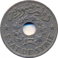 obverse of 1 Piastre (1929 - 1936) coin with KM# 71 from Syria. Inscription: * ETAT DE SYRIE *