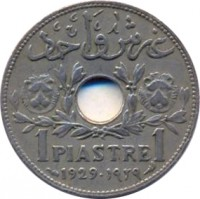 reverse of 1 Piastre (1929 - 1936) coin with KM# 71 from Syria. Inscription: 1PIASTRE1 1936 · ١٩٣٦
