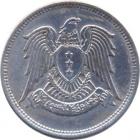 obverse of 50 Piastres (1947) coin with KM# 80 from Syria.