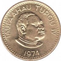 obverse of 1 Seniti - Taufa'ahau Tupou IV (1974) coin with KM# 27a from Tonga. Inscription: TAUFA'AHAU TUPOU IV 1974
