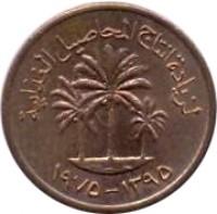 obverse of 1 Fils - Zayed bin Sultan Al Nahyan - FAO (1973 - 1997) coin with KM# 1 from United Arab Emirates. Inscription: لزيادة انتاج المحاصيل الغذائية ١٣٩٣-١٩٩٣