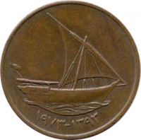obverse of 10 Fils - Zayed bin Sultan Al Nahyan - Larger (1973 - 1989) coin with KM# 3.1 from United Arab Emirates. Inscription: ١٣٩٣ ١٩٧٣