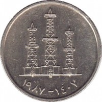 obverse of 50 Fils - Zayed bin Sultan Al Nahyan (1973 - 1989) coin with KM# 5 from United Arab Emirates. Inscription: ١٣٩٣ - ١٩٧٣