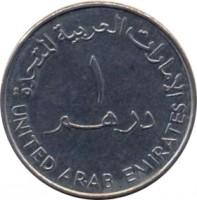 reverse of 1 Dirham - Zayed bin Sultan Al Nahyan - Sharjah Cultural City (1998) coin with KM# 39 from United Arab Emirates. Inscription: الإمارات العربية المتحدة ١ درهم UNITED ARAB EMIRATES