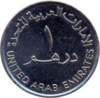 reverse of 1 Dirham - Zayed bin Sultan Al Nahyan (2000) coin with KM# 41 from United Arab Emirates. Inscription: الإمارات العربية المتحدة ١ درهم UNITED ARAB EMIRATES