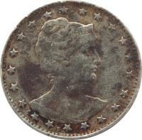 reverse of 100 Réis (1901) coin with KM# 503 from Brazil. Inscription: LIBERT