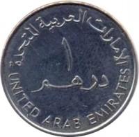 reverse of 1 Dirham - Zayed bin Sultan Al Nahyan - General Women's Union (2000) coin with KM# 46 from United Arab Emirates. Inscription: الإمارات العربية المتحدة ١ درهم UNITED ARAB EMIRATES