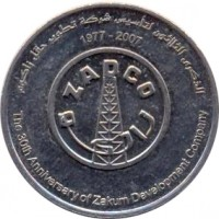 obverse of 1 Dirham - Zayed bin Sultan Al Nahyan - Zakum Development Company (2007) coin with KM# 77 from United Arab Emirates. Inscription: 1977-2007 The 30th Anniversary of Zakum Development Company