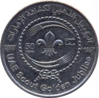 obverse of 1 Dirham - Zayed bin Sultan Al Nahyan - UAE Boy Scouts (2007) coin with KM# 96 from United Arab Emirates. Inscription: 2007 1957 UAE Scout Golden Jubilee