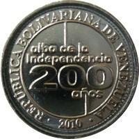 reverse of 25 Céntimos - Independence (2010) coin with Y# 99 from Venezuela. Inscription: REPUBLICA BOLIVARIAN DE VENEZUELA alba de la independencia 200 anos 2010