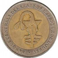 obverse of 200 Francs (2003 - 2010) coin with KM# 14 from Western Africa (BCEAO). Inscription: BANQUE CENTRALE DES ETATS DE L'AFRIQUE DE L'OUEST