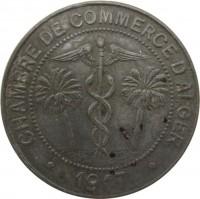 obverse of 10 Centimes - Alger Chamber de Commerce (1917 - 1919) coin with KM# TnA7 from Algeria. Inscription: CHAMBRE DE COMMERCE D'ALGER 1917