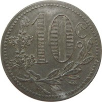 reverse of 10 Centimes - Alger Chamber de Commerce (1917 - 1919) coin with KM# TnA7 from Algeria. Inscription: 10c