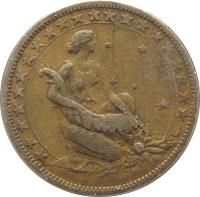 reverse of 1000 Réis (1924 - 1931) coin with KM# 525 from Brazil. Inscription: *********************