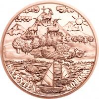 obverse of 10 Euro - Carinthia (2012) coin with KM# 3208 from Austria. Inscription: KÄRNTEN KOROŠKA