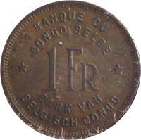 reverse of 1 Franc - Leopold III (1944 - 1949) coin with KM# 26 from Belgian Congo. Inscription: BANQUE DU CONGO BELGE * 1 FR * BANK VAN BELGISCH CONGO