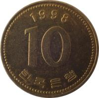 reverse of 10 Won (1983 - 2006) coin with KM# 33 from Korea. Inscription: 2001 10 한국은행