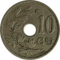 reverse of 10 Centimes - Albert I - French text; With star (1930 - 1932) coin with KM# 95 from Belgium. Inscription: * 10 Ces A.MICHAUX
