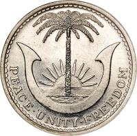 obverse of 2 1/2 Shillings (1969) coin with KM# 4 from Biafra. Inscription: PEACE · UNITY · FREEDOM