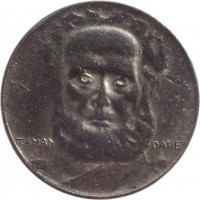 reverse of 100 Réis (1936 - 1938) coin with KM# 536 from Brazil. Inscription: BRASIL 100 REIS 1937