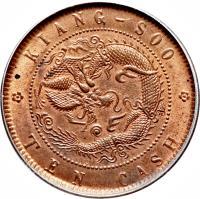reverse of 10 Cash - Guangxu (1902 - 1905) coin with Y# 162 from China. Inscription: KIANG-SOO TEN CASH
