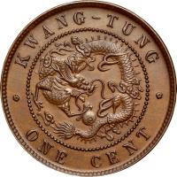 reverse of 1 Cent - Guangxu (1900 - 1906) coin with Y# 192 from China. Inscription: KWANG - TUNG * ONE CENT *
