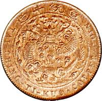 reverse of 20 Cash - Xuantong (1909) coin with Y# 21 from China. Inscription: 造 年 統 宣 TAI-CHING-TI-KUO · COPPER COIN