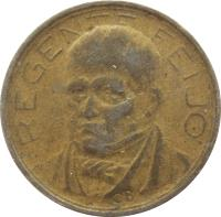 reverse of 500 Réis - Thicker (1936 - 1938) coin with KM# 540 from Brazil. Inscription: REGENTE FEIJO' CB