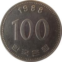 reverse of 100 Won (1983 - 2015) coin with KM# 35 from Korea. Inscription: 2007 100 한국은행