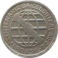obverse of 200 Réis - 400th Anniversary of Colonization (1932) coin with KM# 528 from Brazil. Inscription: CB IV · CENTENARIO · DA · COLONIZAÇAO · DO · BRASIL ·