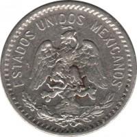 obverse of 20 Centavos (1905 - 1914) coin with KM# 435 from Mexico. Inscription: ESTADOS UNIDOS MEXICANOS