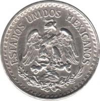 obverse of 10 Centavos (1919) coin with KM# 429 from Mexico. Inscription: ESTADOS UNIDOS MEXICANOS