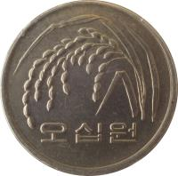 obverse of 50 Won (1983 - 2015) coin with KM# 34 from Korea. Inscription: 오십원