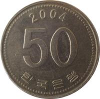 reverse of 50 Won (1983 - 2015) coin with KM# 34 from Korea. Inscription: 2003 50 한국은행