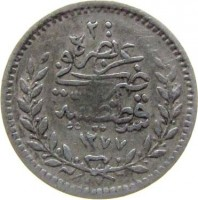 reverse of 20 Para - Abdülmecid I (1839 - 1843) coin with KM# 653 from Ottoman Empire.