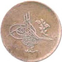 obverse of 5 Para - Abdul Hamid II (1877 - 1879) coin with KM# 728 from Ottoman Empire.