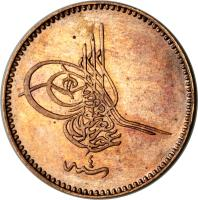 obverse of 5 Para - Abdülaziz I (1864) coin with KM# 699 from Ottoman Empire.