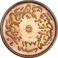 reverse of 5 Para - Abdülaziz I (1864) coin with KM# 699 from Ottoman Empire.