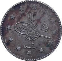 obverse of 1 Kuruş - Mehmed V (1909 - 1911) coin with KM# 748 from Ottoman Empire.