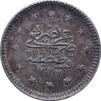 reverse of 1 Kuruş - Mehmed V (1909 - 1911) coin with KM# 748 from Ottoman Empire.